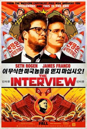 The_Interview_2014_poster[1]