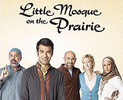 Little mosque on theprairie
