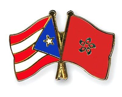 Flag pins puerto rico hong kong