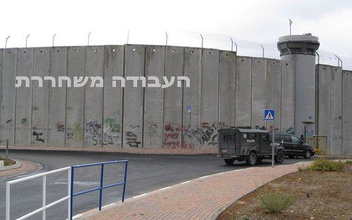 Israel wall