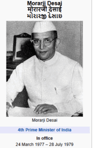 morarji_desai_-_wikipedia_the_free_encyclopedia_-_2016-09-27_12-04-26