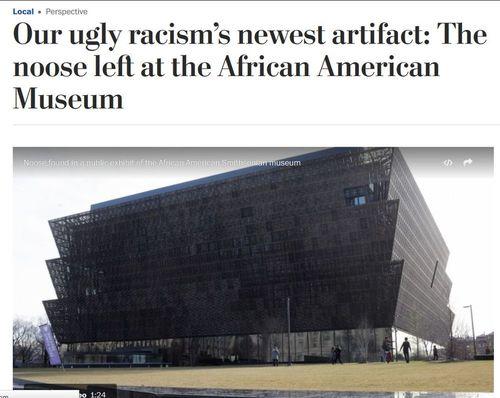 Hatemuseum